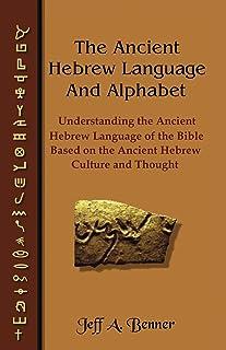 The Ancient Hebrew Language and Alphabet: Understanding the Ancient Hebrew Language of..