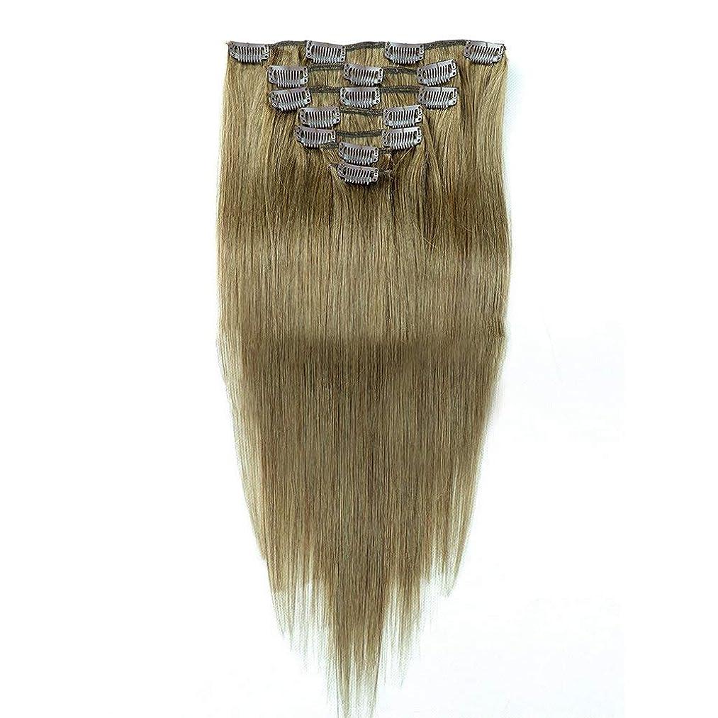 教授レパートリー権限を与えるHOHYLLYA 自然な女性のためのヘアエクステンション20インチリアルヒューマンヘアクリップ(7個、20インチ、70g)ファッションウィッグ (色 : #8)