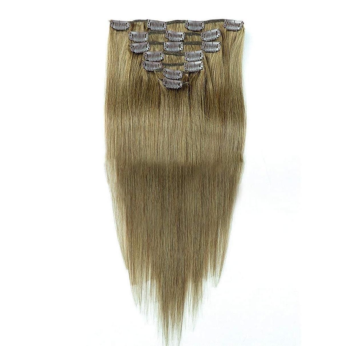 彫刻家落胆させる落胆させるHOHYLLYA 自然な女性のためのヘアエクステンション20インチリアルヒューマンヘアクリップ(7個、20インチ、70g)ファッションウィッグ (色 : #8)