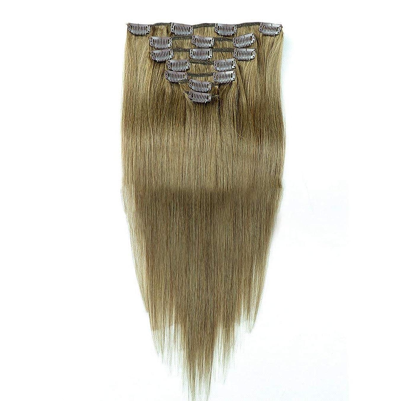 火バクテリア革命HOHYLLYA 自然な女性のためのヘアエクステンション20インチリアルヒューマンヘアクリップ(7個、20インチ、70g)ファッションウィッグ (色 : #8)