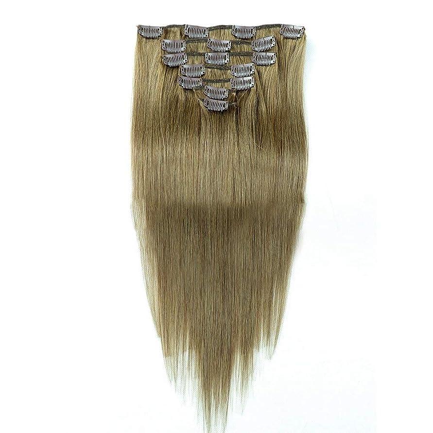 スーパー鳩契約HOHYLLYA 自然な女性のためのヘアエクステンション20インチリアルヒューマンヘアクリップ(7個、20インチ、70g)ファッションウィッグ (色 : #8)