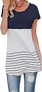 Women Maternity T-Shirt, Short Sleeve Stripe Casual Round Neck, Pregnancy Side Ruched Fashion Style