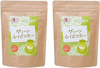 グリーンルイボスティー ノンカフェイン オーガニック 有機 非発酵タイプ ティーバッグ 2袋(60P)