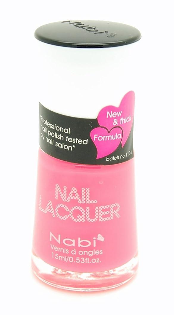 誤解させる見捨てられた代理店Nabi Cosmetics Matte Lipstick - Matte Rose Pink (並行輸入品)