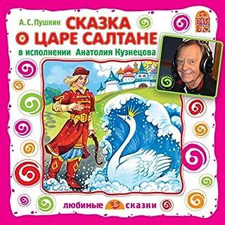 The Tale of Tsar Saltan Titelbild