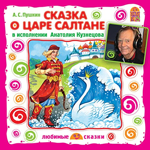 The Tale of Tsar Saltan audiobook cover art
