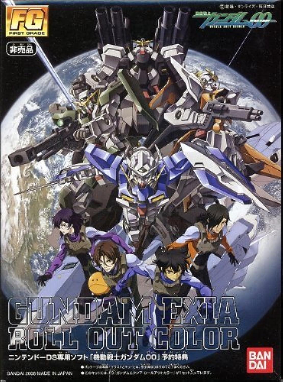 Chara Hobby 2011 Limited Mobile Suit Gundam 00 ELS Quanta resin kit (japan import)