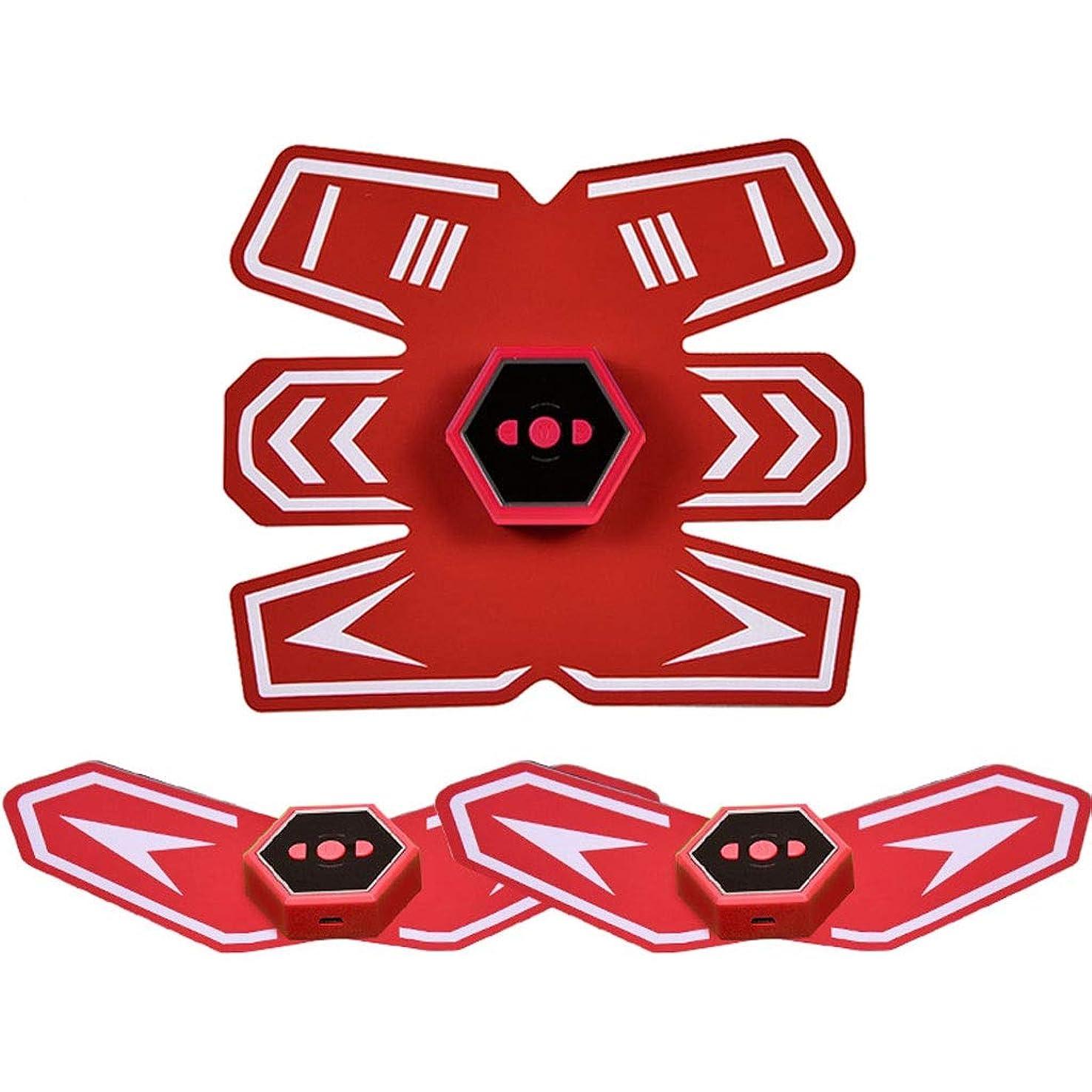 スマートベルト腹部楽器筋肉ペースト男性と女性の筋肉腹部怠惰な腹部筋肉フィットネス機器とインテリジェント音声放送&USB充電 (Color : Red)
