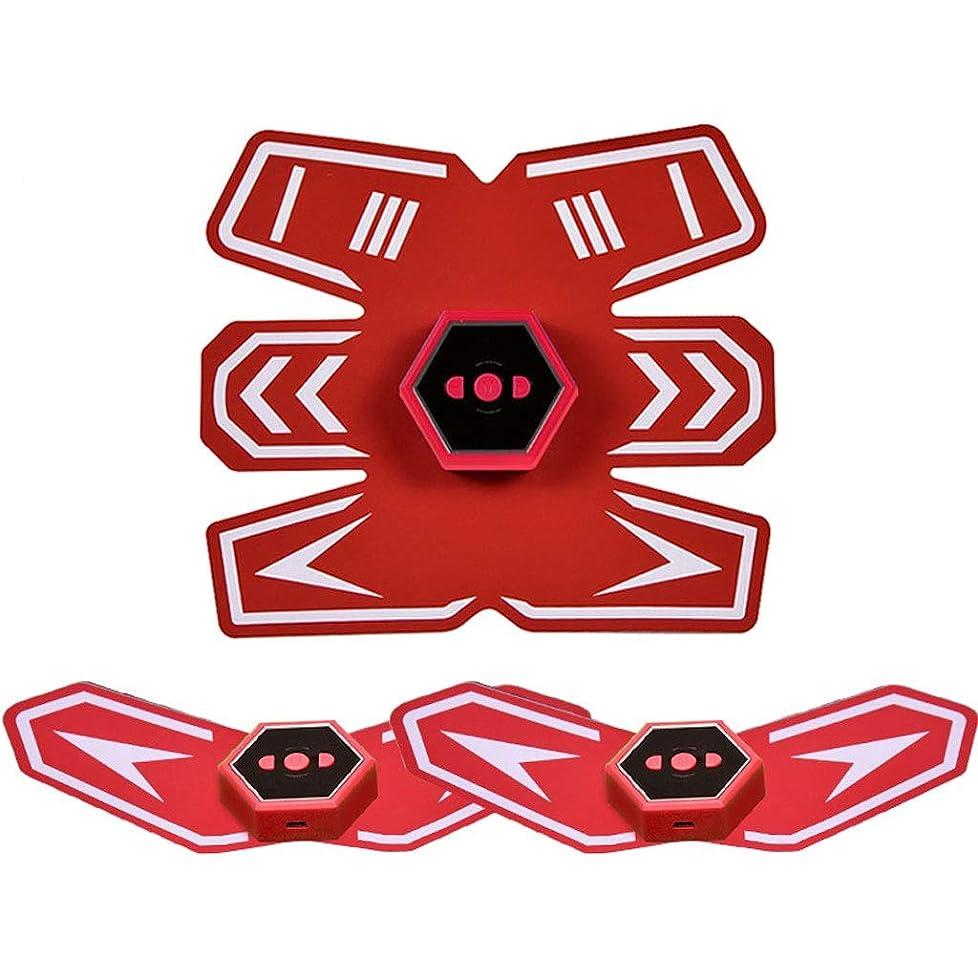 符号クリームサイレントスマートベルト腹部楽器筋肉ペースト男性と女性の筋肉腹部怠惰な腹部筋肉フィットネス機器とインテリジェント音声放送&USB充電 (Color : Red)