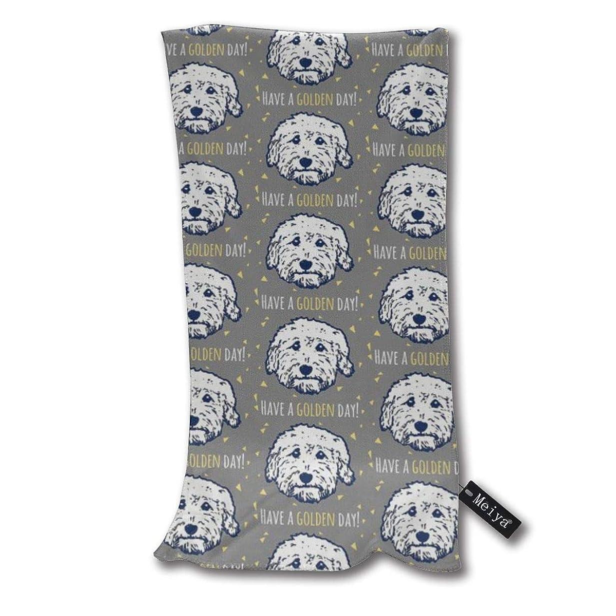 コンバーチブルクルー系統的「ゴールデンデー」 - ゴールデンドゥードル犬がいます! 多目的マイクロファイバーソフト高速乾燥旅行ジムホームホテルオフィス手ぬぐい