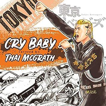 Cry Baby (Metal Version) (Metal Version)