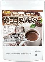 ココアパウダー500g 純ココア オランダ産 無添加・無香料・砂糖不使用 [01] NICHIGA(ニチガ) 計量スプーン付