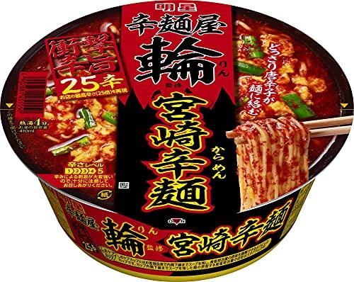 明星 辛麺屋輪監修 宮崎辛麺25辛 107g ×12個