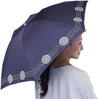 テイジン TEIJIN Tcomfort 日傘 遮熱 パラソル UVカット 折りたたみ傘 晴雨兼用 3折りタイプ アイボリー・ネイビー