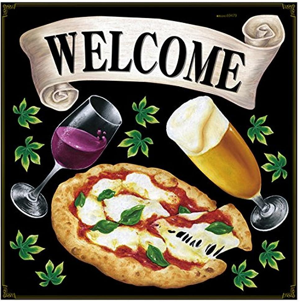 ボウル読み書きのできない暫定Pデコレーションシール 69479 ピザ ビール ワイン