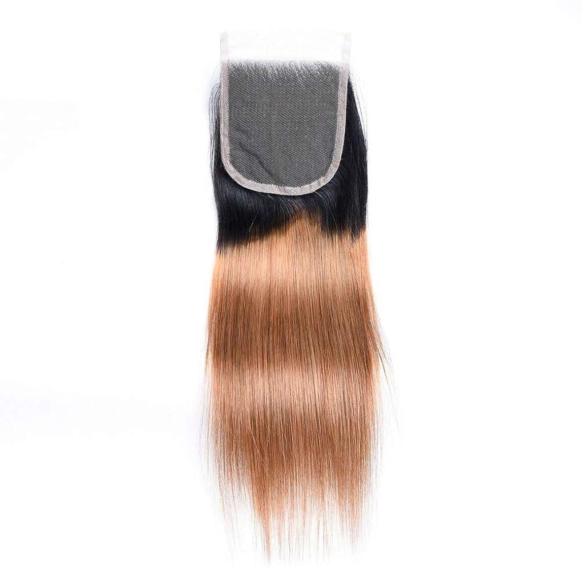誠意囲まれた換気WASAIO 未処理のRemy人間の髪の毛のブラジルストレートトーンの色のかつら (色 : Blonde, サイズ : 14 inch)