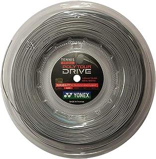 Yonex Poly Tour Drive 125/16L Tennis String Reel Silver-(4549317925775)