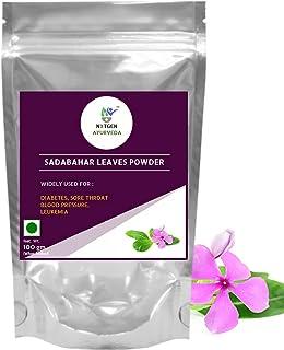 Nxtgen Ayurveda Sadabahar Leaves Powder - 100 gms