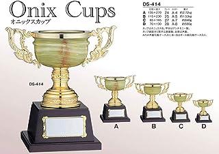 WIN マーブル 優勝カップ  DS-414