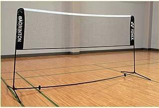 Yonex Portable Mini Badminton Court