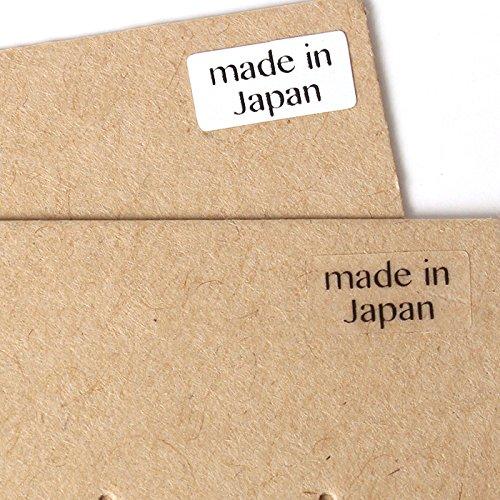 台紙用シール 10×5mm 日本製 アクセサリー台紙用 (made in Japan (2行)・白, 1000枚)