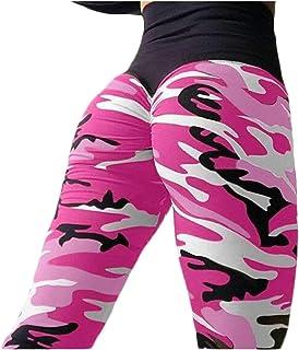 EnergyWomen Camo Hip UP Workout Gym Cozy Yoga Sport Leggings