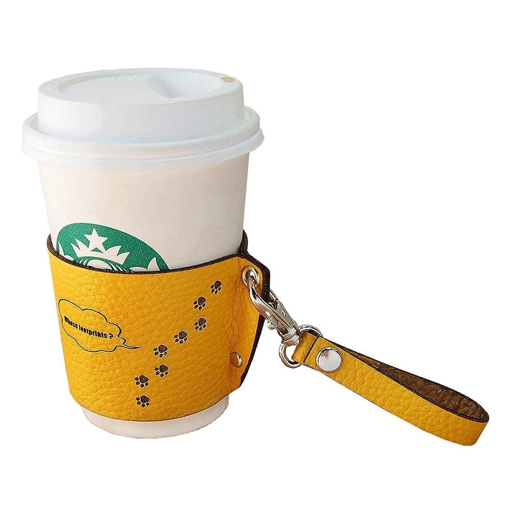 素晴らしい東ティモール賛美歌[ミリュ] ねこ 革 コーヒーカップスリーブ (姫路レザー/向日葵カラー)