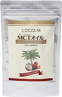 MCTオイル 中鎖脂肪酸油【スティックタイプ 7g×10袋】純度100% ピュアオイル 【バターコーヒー/スープ/サラダなどにも癖なくお使いいただけます】 (7g*10本入り)