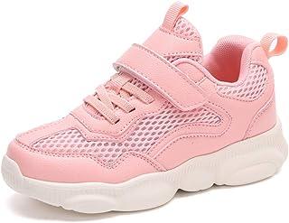 [チャンピオン靴店] 子供スニーカー秋の新しいファッションオールマッチ ネットワークスポーツランニングシューズ男の子と女の子のカジュアルシューズ