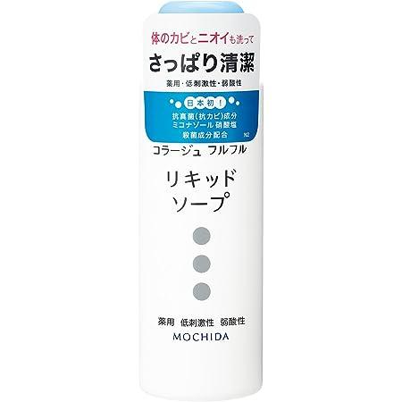 コラージュフルフル 液体石鹸 100mL (医薬部外品)