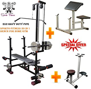 05600c5e870d Home Gyms priced ₹10,000 - ₹20,000: Buy Home Gyms priced ₹10,000 ...