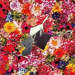 アーバンギャルド「シガーキス」の歌詞を収録したCDジャケット画像