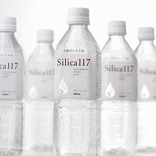 スーパープレミアム天然シリカ水 Silica117(シリカ117)シリカ含有120mg/L シリカ・サルフェート含有 1箱(24本セット) (500ml)