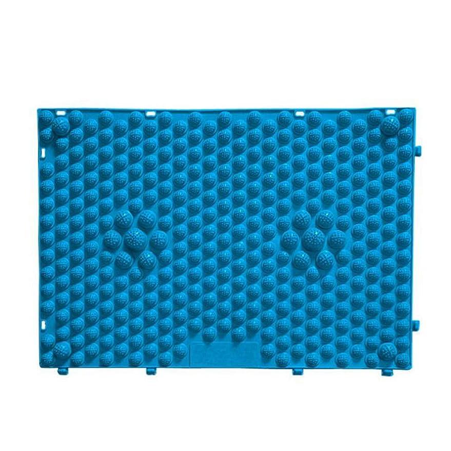 避ける三ダイアクリティカルFOREVER YOUNG マッサージシート フットマッサージマット フットマッサージ ウォーキングマット 足踏みマッサージ 足つぼ マット 足裏マット 組合せ 60*40cm (ブルー)