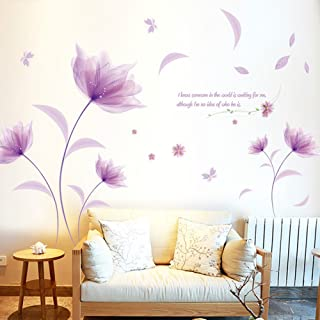 WMdecal Removable Large Flowers Vinyl Wall Decal Peel and Stick TV Wall Decoration Wall Art Big Size Mural Stickers for Living Room (Purple Lily)
