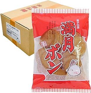懐かしい 大阪名物 満月ポン 定番しょう油味 90g×6個入り ( ポンせんべい 甘辛 醤油 せんべい サクサク )【 松岡製菓 】