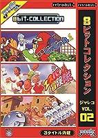 8ビットコレクション ジャレコ Vol.2 [video game]
