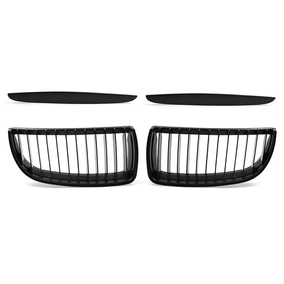 uxcell Car Matte Black Front Hood Kidney Grille Grill fit BMW E90 325i 328i 328xi 335i 335xi 330i 330xi