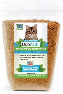 DooKashi Cat Litter Deodorizer and Cat Odor Eliminator - Cats Litter Additive Extender and Odor Remover, All Natural, Probiotic Powered, Non-GMO Project Verified