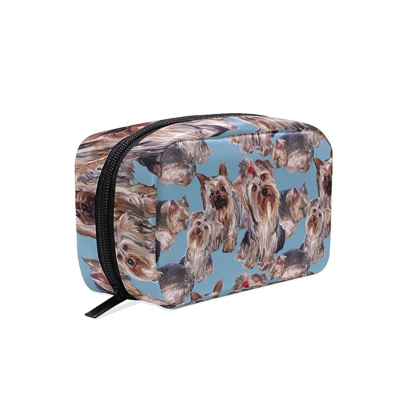 ヨーキー 犬 美容製品 化粧品のバッグ 女性 洗顔料 スキンケア 電子製品 アクセサリー ポータブル 整理バッグ用女の子 Yorkies On Blue Skinny