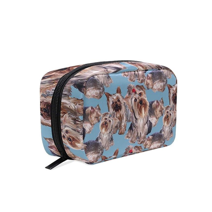逸話前投薬ヨーキー 犬 美容製品 化粧品のバッグ 女性 洗顔料 スキンケア 電子製品 アクセサリー ポータブル 整理バッグ用女の子 Yorkies On Blue Skinny