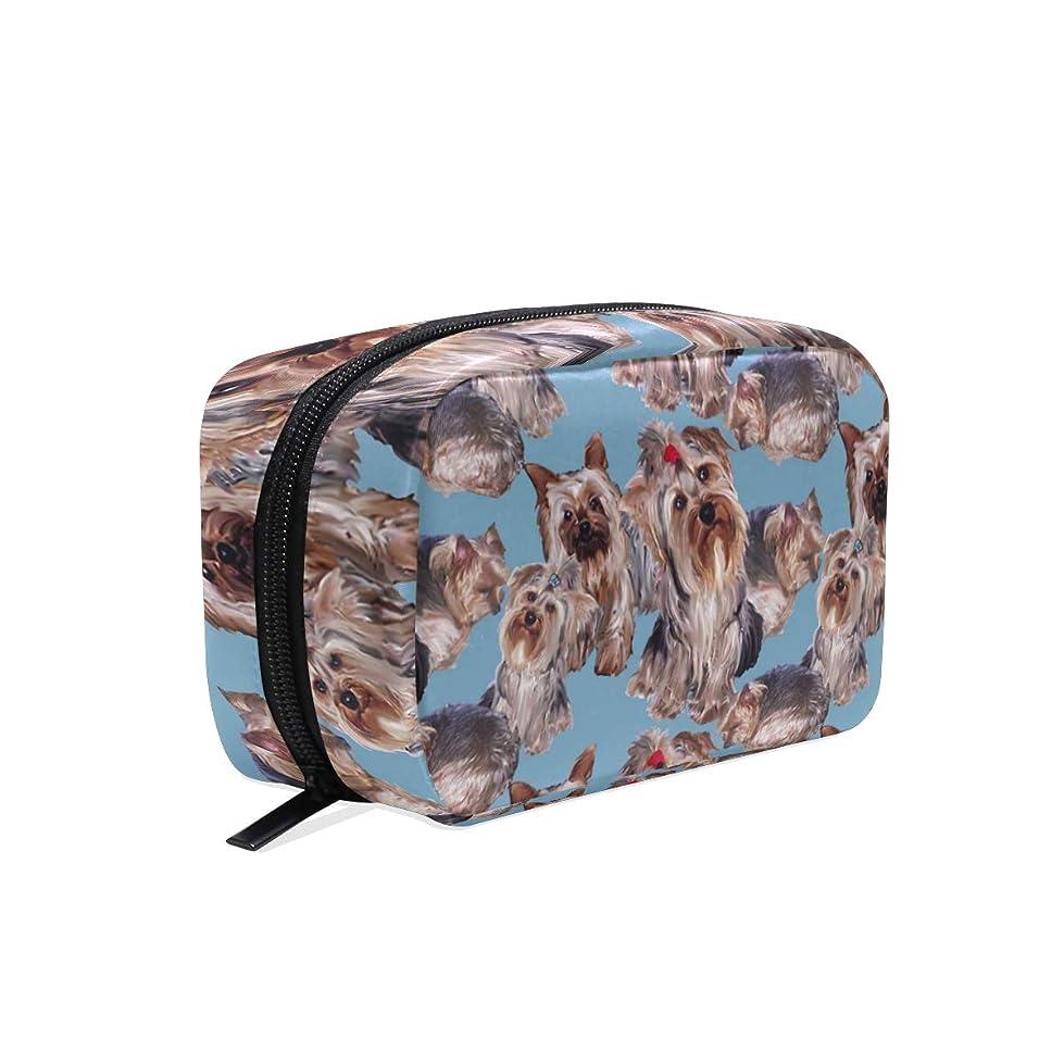 ストレンジャー薄汚いスタックヨーキー 犬 美容製品 化粧品のバッグ 女性 洗顔料 スキンケア 電子製品 アクセサリー ポータブル 整理バッグ用女の子 Yorkies On Blue Skinny