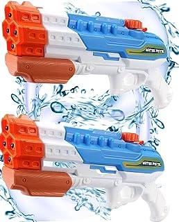 [アイビーストアー] 水鉄砲 4ノズル 強力 ウォーターガン 夏休み 水遊び 水てっぽう 海の日 プール お風呂 おもちゃ 水撃 ショット 4連式 おもちゃ 1200CC 大容量 1個 2個 3個 セット (2個セット)