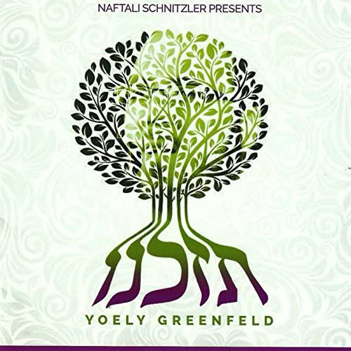 Yoely Greenfeld