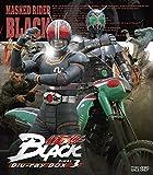 仮面ライダーBLACK Blu-ray BOX 3[Blu-ray/ブルーレイ]