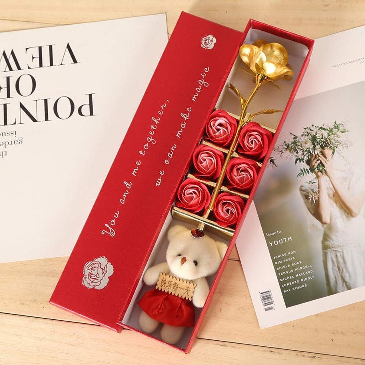 小屋受賞船形【ゴールデンローズギフトボックス】6石鹸のバラの花/せっけんの花/かわいいバラ/素敵な女の子/ママへのユニークな贈り物/誕生日/母の日/記念日/バレンタインデー/卒業プレゼント/あなたが愛した人のための女性 (レッド)
