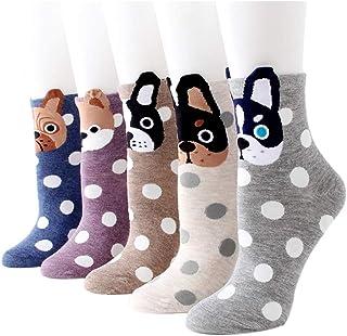 Yuccer Calcetines de Animales, 5 Pares Divertidos Calcetines de Algodón Linda Piso Calcetines de dibujos Crew Socks para B...