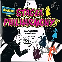 Amazing!! STAGEA PHILHARMONY CD2枚組