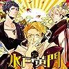 NRPCシリーズ ドラマCD「水戸黄門」