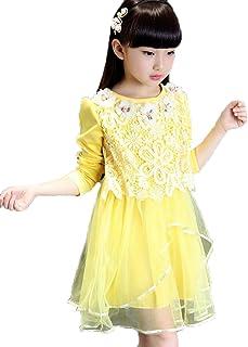 Meng Fan ガールズ 子供服 長袖 ワンピース スカート優雅 ファッションかわいい 甘い レース無地 ワンピース 結婚式 子供用 舞台服